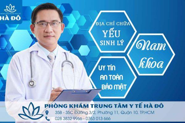 Địa chỉ hỗ trợ chữa yếu sinh lý uy tín – chất lượng nhất Tp HCM